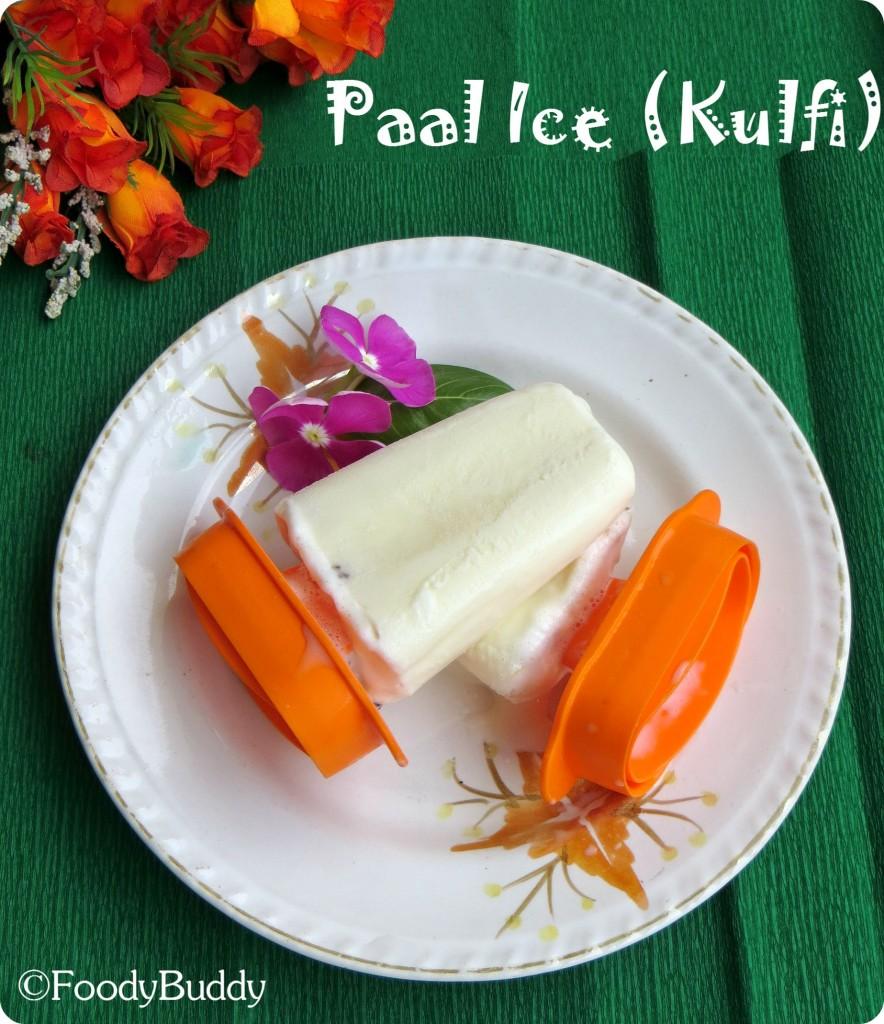 milk kulfi recipe / paal ice / homemade kulfi recipe