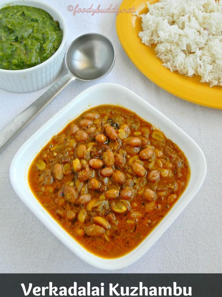 verkadalai kuzhambu recipe