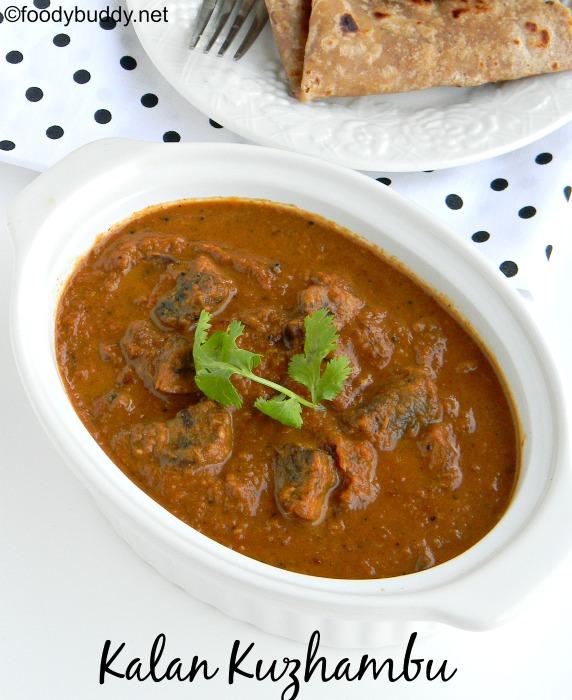 kalan kuzhambu / mushroom gravy
