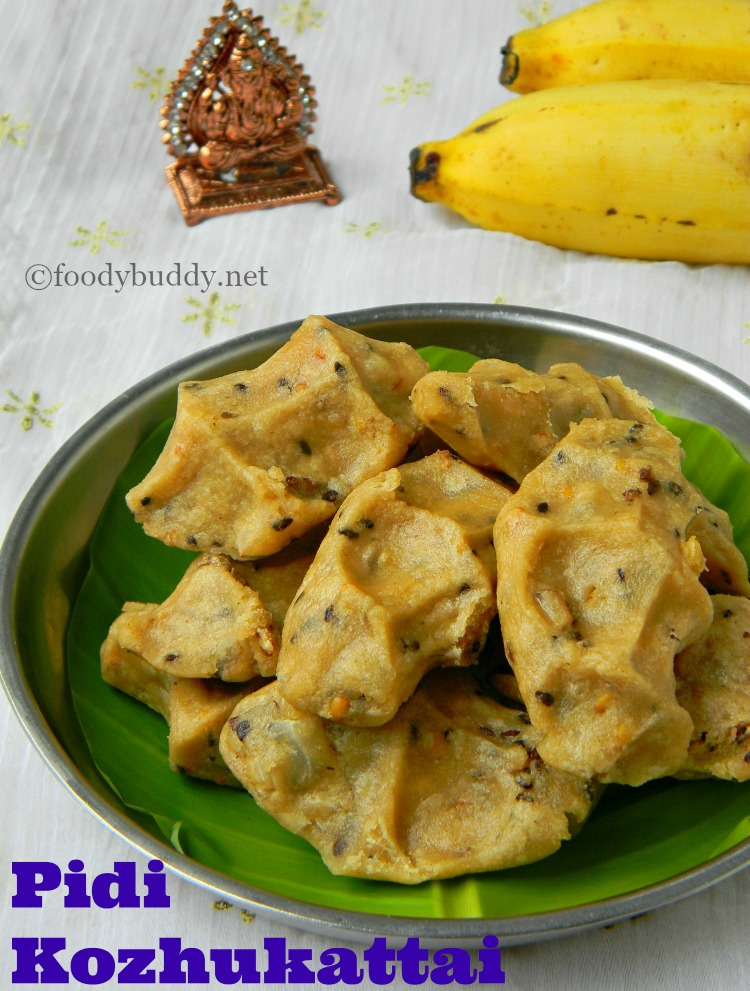 Moong dal sweet pidi kozhukattai recipe